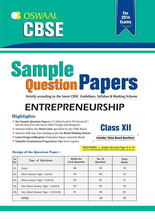 Oswaal CBSE Science Sample Question Papers for Class