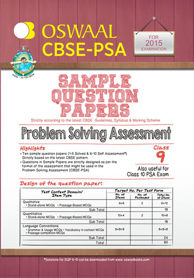 problem solving assessment questions