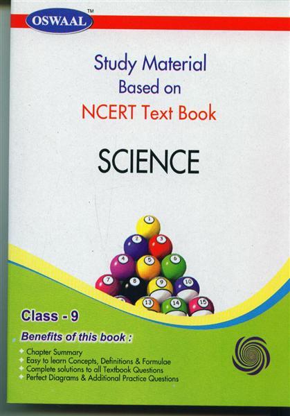 Ncert Class 9 Science Text Book