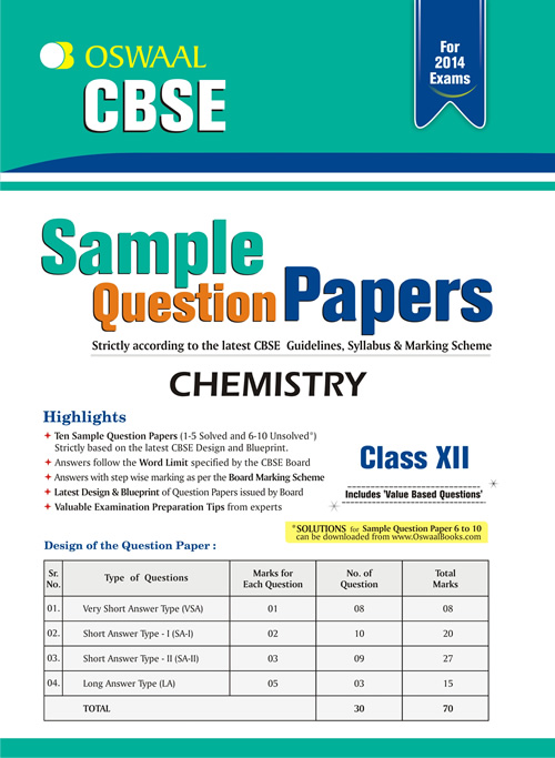 Chemistry essay sample papers