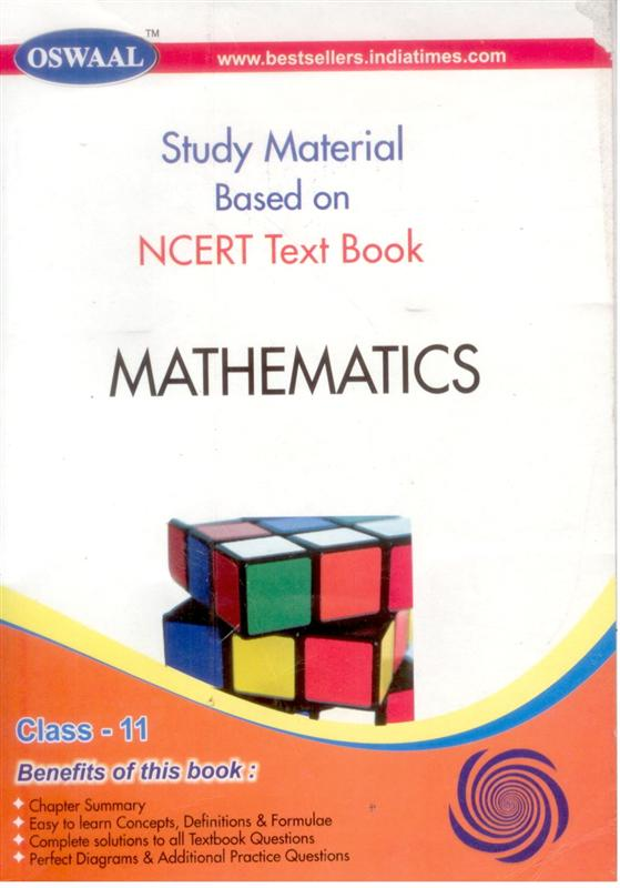 book of mathematics of class 11