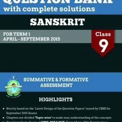problem in sanskrit