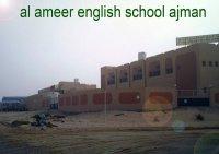 Indian School Ajman